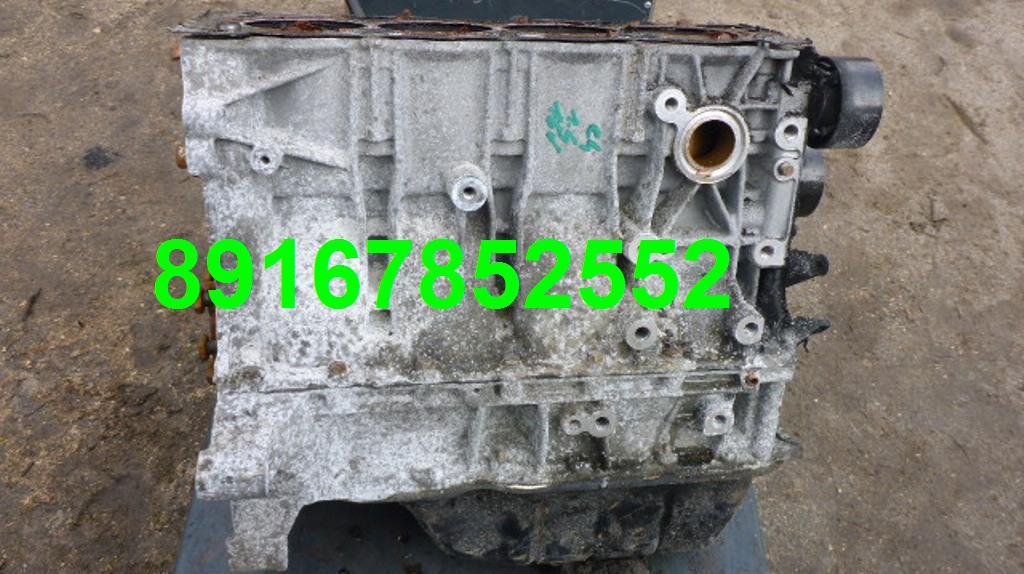 Двигатель ситроен берлинго 1.9